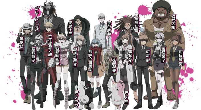 Danganronpa-3-Teaser-Site-Open_002