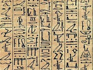 hiyeroglif-15052015.jpg